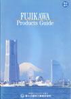 fujikawakenzai
